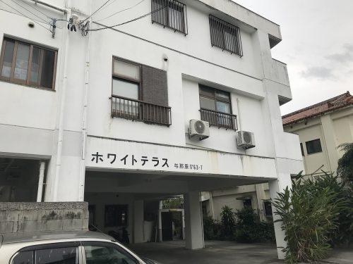 【アパート】ホワイトテラス